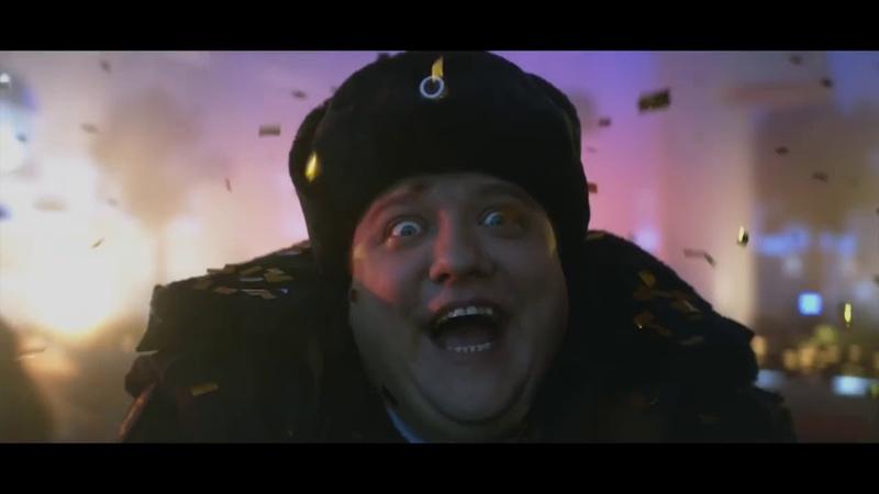 Фильм Полицейский с Рублёвки. Новогодний беспредел 2018 - Расширенный трейлер 27 декабря