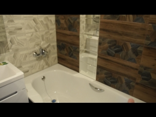 Ванна Комната обзор коллекция (MIF)