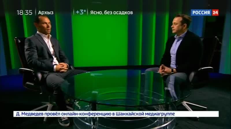 Футбол России с Ильей Казаковым гость Сергей Игнашевич