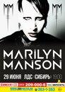 Marilyn Manson фотография #46