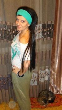 Мария Зудина, 12 ноября , Москва, id36535246