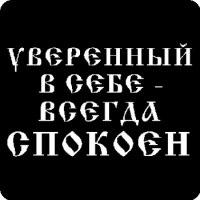 Александр Кокош, 27 марта , Москва, id9013368