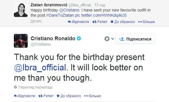 Отважься стать Златаном. Как Ибрагимович поздравил Роналду с днем рождения - изображение 2