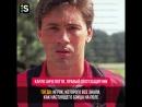 Милан, история великого клуба