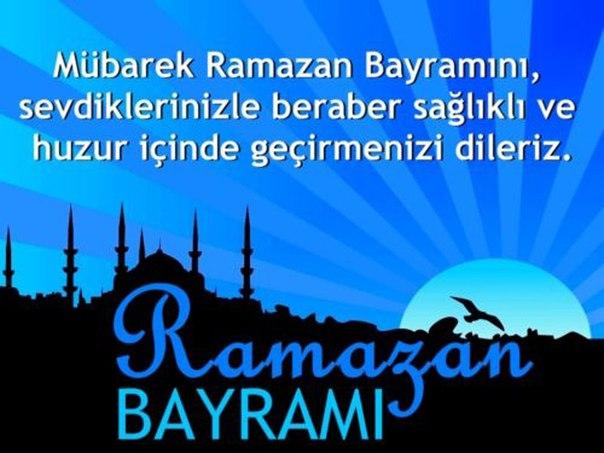 Поздравление на рамадан на турецком