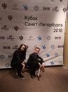 Никита Янгалов фото #2