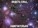 Дима Шенденков фото #17