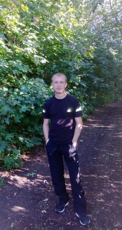 Александр Яковлев, 20 мая , id174938744
