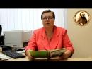 Проект Тула читает Толстого (Людмила Григорьевна Гурова)