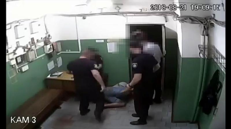 Прокуратура викрила поліцейських, які підозрюються в знущаннях над затриманими та одержанні хабарів