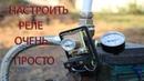 Как отрегулировать реле давления в насосной станции