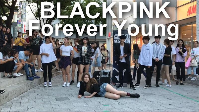 춤선이 살아숨쉰다. BLACKPINK(블랙핑크)-'Forever Young' dance cover(댄스커버) by.j.yana