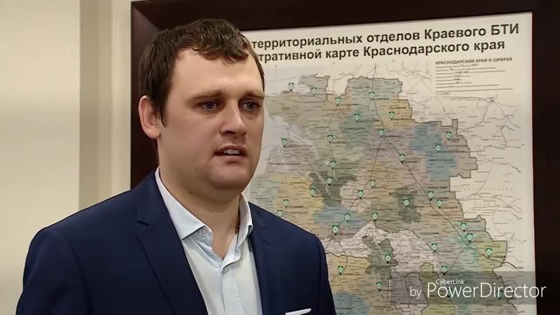 Алексей Греков, ведущий специалист отдела методологии Краевого БТИ