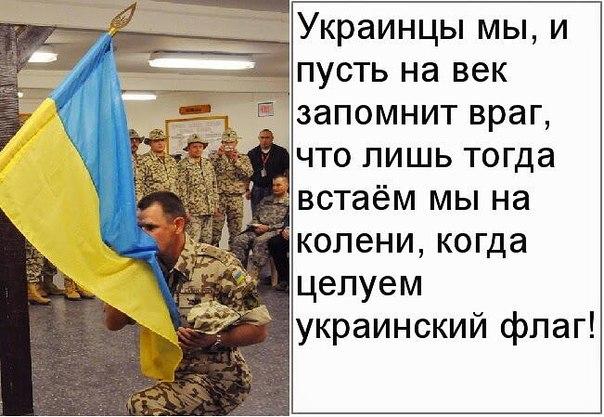 МИД выясняет, есть ли украинцы среди жертв землетрясения в Непале - Цензор.НЕТ 7718
