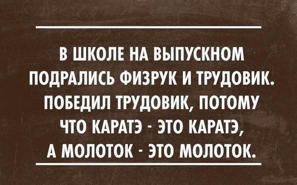 https://pp.vk.me/c635101/v635101295/c45b/y9MrqjyJnr8.jpg
