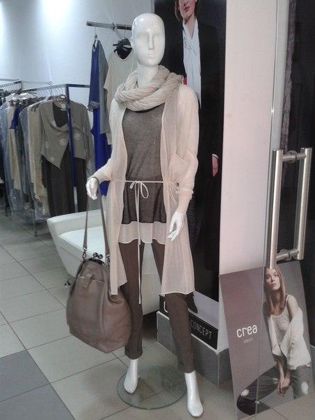 Одежда Crea Concept Купить В Москве
