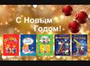 Книги Елены Бахтиной - лучший подарок!
