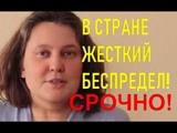 Джангиров &amp Монтян BCE B ШOKE OT ЭTOГO ЭФИPA! HOBOE! 13.09.2018