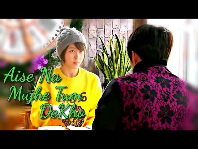 Dil Mein Chhupa Loonga   Korean Video   Wajah Tum Ho   Armaan Malik   Tulsi Kumar   Meet Bros