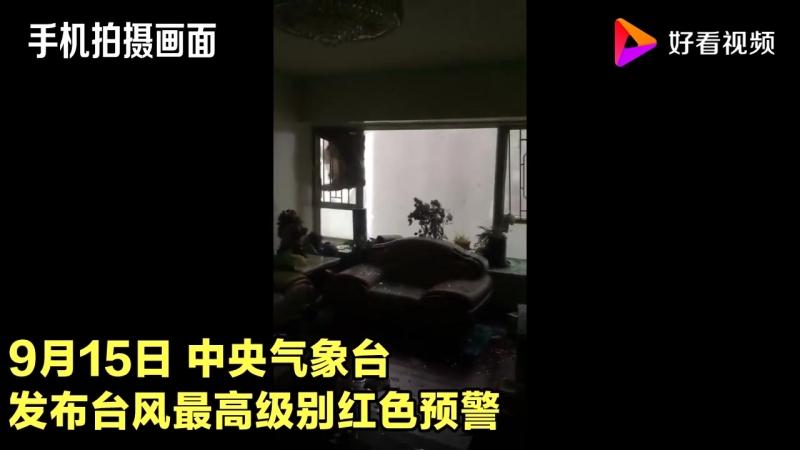 Güçlü tayfun iniş! Gerçek çekim- Shanwei şu anda 8 metre uzakta 14 seviyeli rüzgarlı araba kullanıyor