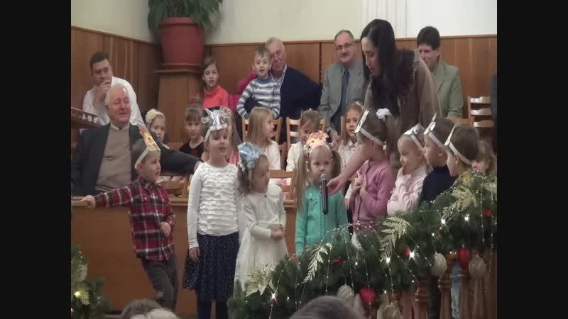 Малыши. Рождественская программа. 13 января 2019 г.