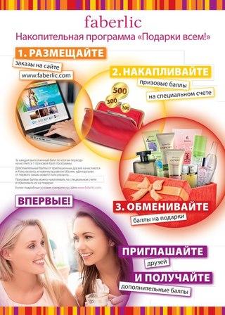 Программа Телевидения Ртр Беларусь