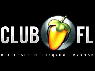 FL Studio 12 Alpha Preview (Русский обзор)