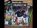 Все что нужно знать о ЧМ-1998 во Франции