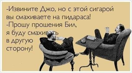 http://cs315324.userapi.com/v315324409/1a65/JPr3a2MEwVY.jpg