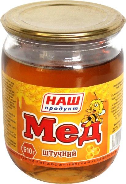 Мед штучний, Наш Продукт, 610 г
