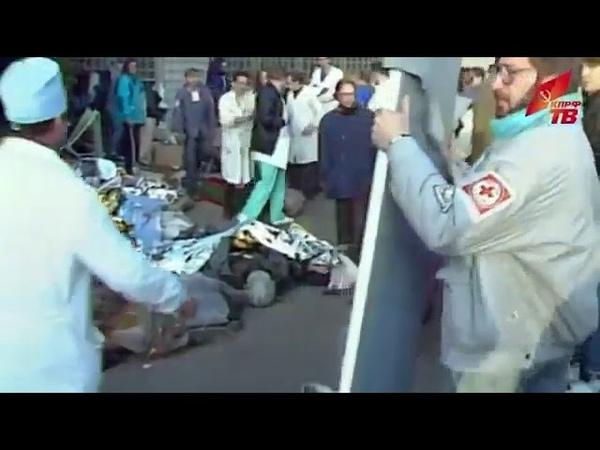 1993 Как евреи уничтожали СССР. Настоящая пляска жидов на крови. Гайдар вызвал еврейских боевиков Бейтар