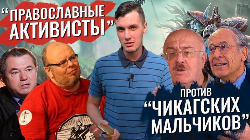 Сорок Сороков, Движение ЗА и другие подали манифест Путину