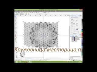 Ознакомительный урок по созданию сколка на компьютере.Кружевница-мастерица.ru