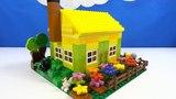 Строим из Lego Duplo - Build and Play toys Lego - house in the village