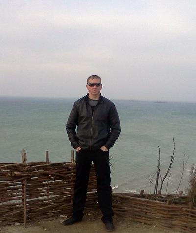Дима Васюк, 1 декабря 1991, Краснодар, id97170155