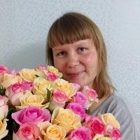 Юлия Исаенко
