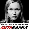 Shilova Antivoyna-Ukraina