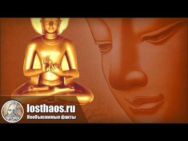 Зачем буддистские монахи себя заживо мумифицируют
