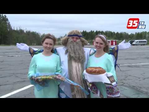 Представители Ростируизма и члены Совета Федерации оценили туристическую привлекательность Вытегорск