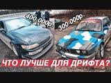 Sergey Stilov СЛОМАЛ РУЧНИК НАПОПОЛАМ. TOYOTA MARK ll vs BMW E30.