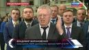 Жириновский В ШОКЕ от послания Путина Федеральному Собранию