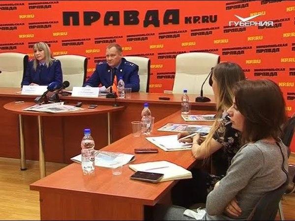 Прокуратура проверила имущественное положение самарских чиновников