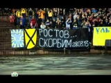 Реакция Вассермана - Выпуск от 6 апреля 2013 года