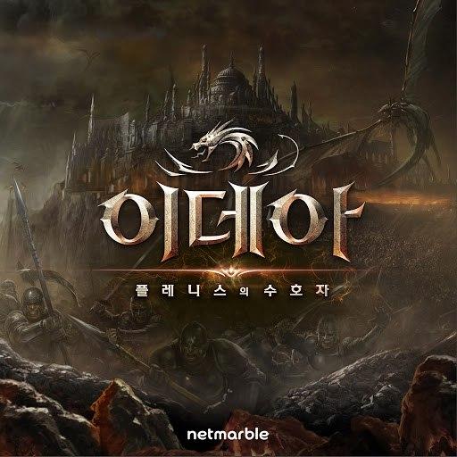 Steve Jablonsky альбом idea OST