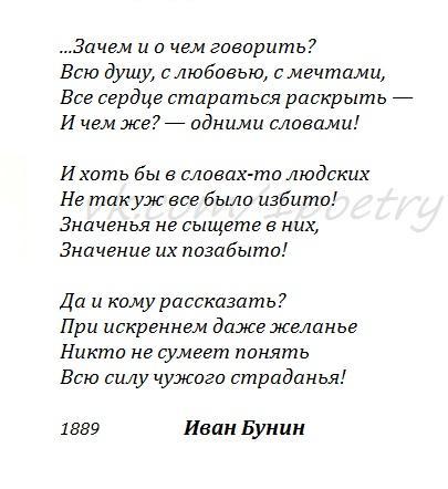 Поздравление на татарском для любимого 73