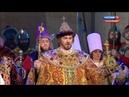Церемония открытия Года театра в России 13 12 2018