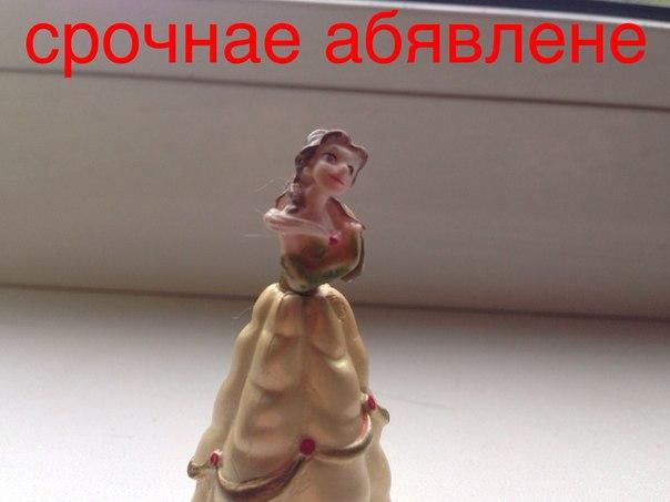 http://cs543100.vk.me/v543100056/3134/gJcJAPNZ_90.jpg