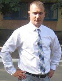 Sergey Pliskach