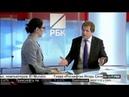 Александра Суслина в Прайм-тайм на РБК-тв 17.05.2017 - часть 2