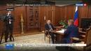 Новости на Россия 24 Греф пообещал Путину снизить ставку по ипотеке